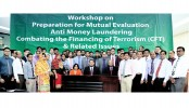 FSIBL organized workshop on anti money laundering
