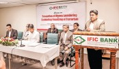 IFIC Bank holds workshop on prevention of money laundering