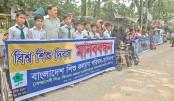 Bangladesh Children Welfare Association forms a human chain