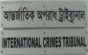 ICT orders arrest of 5 war crimes suspects