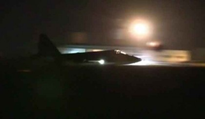 Russia intensifying Syria airstrikes