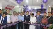 MTB inaugurates its 5th privilege banking centre at Ctg