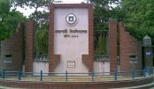 German scientists, researchers cancel Rajshahi University tour