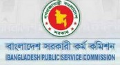 Info of 34th BCS candidates under FF quota to be examined