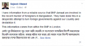 Joy blamed BNP-Jamaat for foreigners killing in Bangladesh