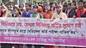 Shahbagh blocked for retake medical test