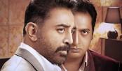 Glitch music used in Kamal Haasan's 'Thoonga Vanam'