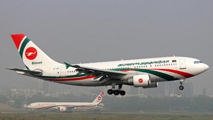 Biman urges passengers to pay duty before arriving airport