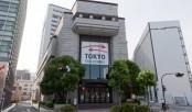 Tokyo stocks close 1.64% higher