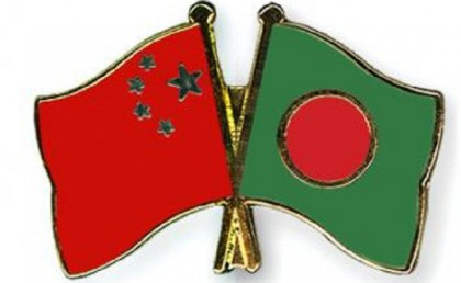 BCFA to celebrate 40th founding anniversary of BD-China diplomatic ties