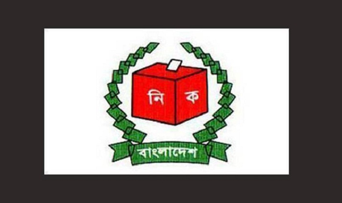Jamaat can't join party-based local polls