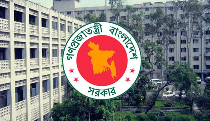 Move to relocate Secretariat to Sher-e-Bangla Nagar