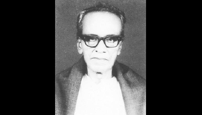 36th death anniversary of Mukundalal Sarker Tuesday