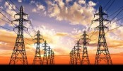 Govt eyes doubling power generation in 5yrs