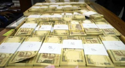 68 lakh Indian rupees seized at Ctg airport