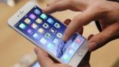 Apple patent case: Wisconsin university wins huge damages