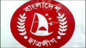 BCL leader injured in factional clash in Sylhet