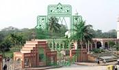 JU BCL leader Faysal sacked from job