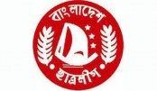 3 Sylhet district BCL leaders expelled over infighting