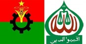 9 BNP-Jamaat men sent to jail in Sylhet