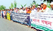 A human chain was formed at Boraigram in Natore district