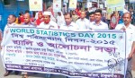 A procession was brought out in Thakurgaon district town