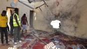 4 women suicide bombers die in northeast Nigeria