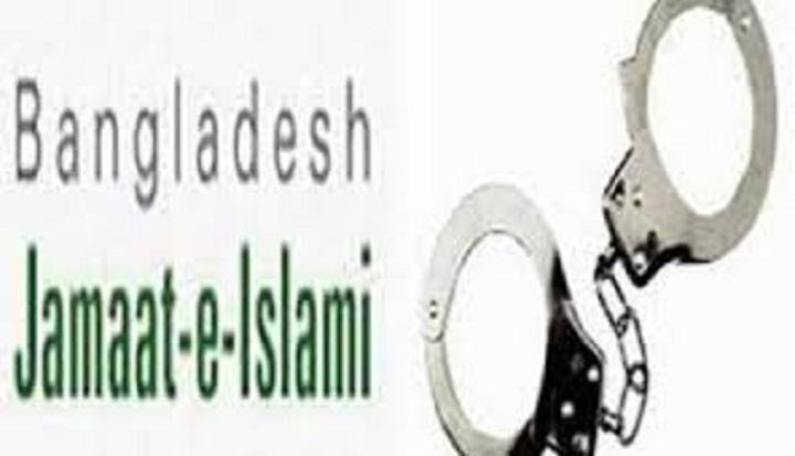 9 Jamaat-Shibir leaders held in Bogra