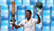 Pakistan eye win after setting mammoth target