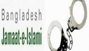 9 Jamaat-Shibir leaders held in Bogra