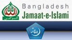 22 Jamaat men held in Gaibandha