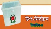 Tangail-4 by-poll stayed