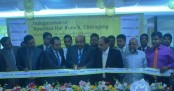 NRB Global Bank inaugurates Rowshan Hat Branch at Ctg