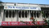 Sher-e-Bangla Medical College closed sine die