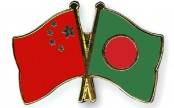 China with BD in chasing its development dream