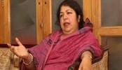 Speaker to visit Pirganj tomorrow