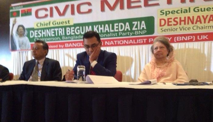 Hasina establishes monarchy in Bangladesh: Kaleda Zia