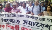 Protests continue against Dipon murder, attack on writers