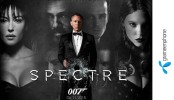 GP offers free ticket for James Bond movie 'spectre'