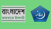 5 Jamaat-Shibir men held in city