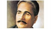 Allama Iqbal's 138th birth anniversary to be observed tomorrow