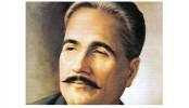 Allama Iqbal's 138th birth anniversary to be observed tomorrow