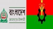 85 BNP-Jamaat men among 155 held in 2 dists