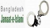 7 Jamaat-Shibir men held in Savar, Benapole