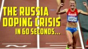 Athletics doping: Russia to learn 2016 Olympics fate on Friday