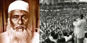 Maulana Bhasani's 39th death anniv Tuesday