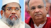 Hearing on Salauddin, Mojaheed's review pleas tomorrow