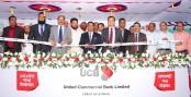UCBL opens 152nd Meghnaghat, Narayanganj Branch