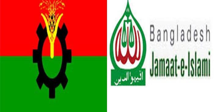 15 BNP, Jamaat-Shibir men held in Comilla