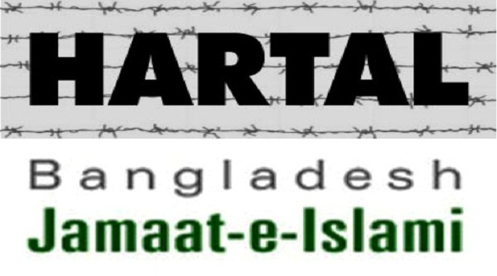 Jamaat's countrywide daylong hartal on Thursday